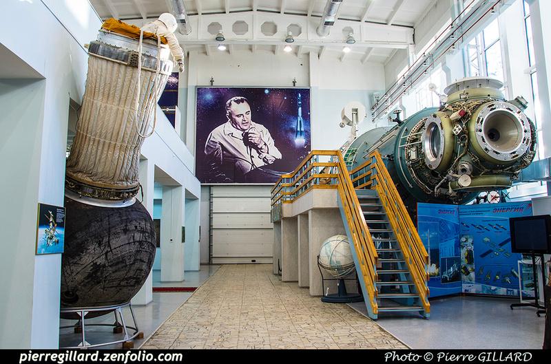Pierre GILLARD: Russia : RKK Energia Museum (Музей РКК Энергия) &emdash; 2018-525683