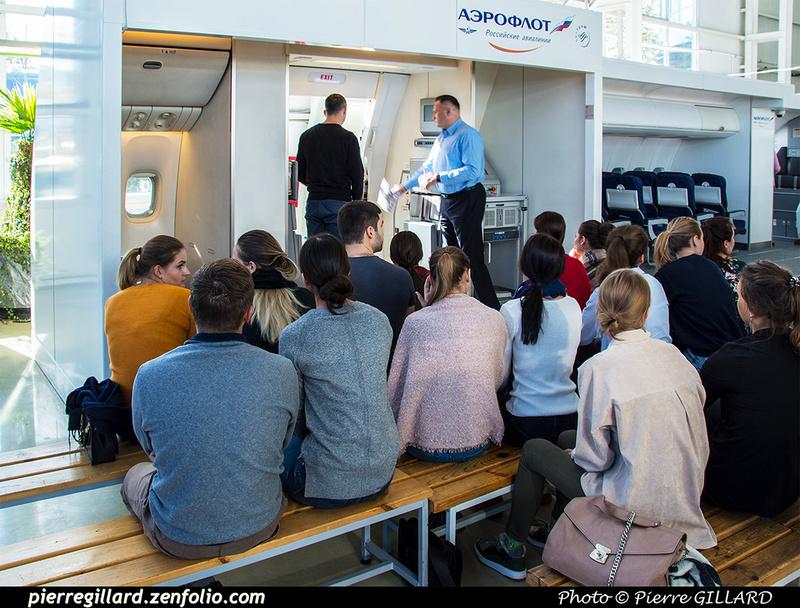 Pierre GILLARD: Russia - École des agents de bord de l'Aeroflot - Тренажерный комплекс Аэрофлота &emdash; 2018-525879