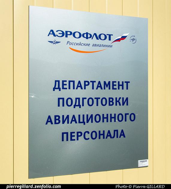 Pierre GILLARD: Russia - École des agents de bord de l'Aeroflot - Тренажерный комплекс Аэрофлота &emdash; 2018-525910