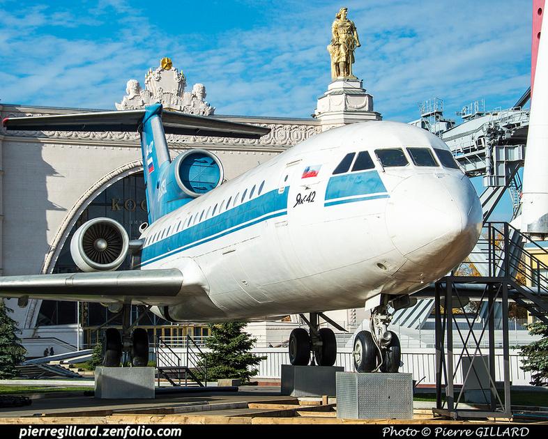 Pierre GILLARD: Russia : VDNKh - Centre panrusse des expositions - Всероссийский выставочный центр &emdash; 2018-527286