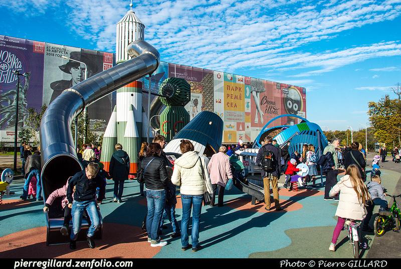 Pierre GILLARD: Russia : VDNKh - Centre panrusse des expositions - Всероссийский выставочный центр &emdash; 2018-527311