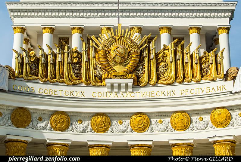 Pierre GILLARD: Moscou (Москва) : Centre panrusse des expositions (Всероссийский выставочный центр) &emdash; 2018-525973