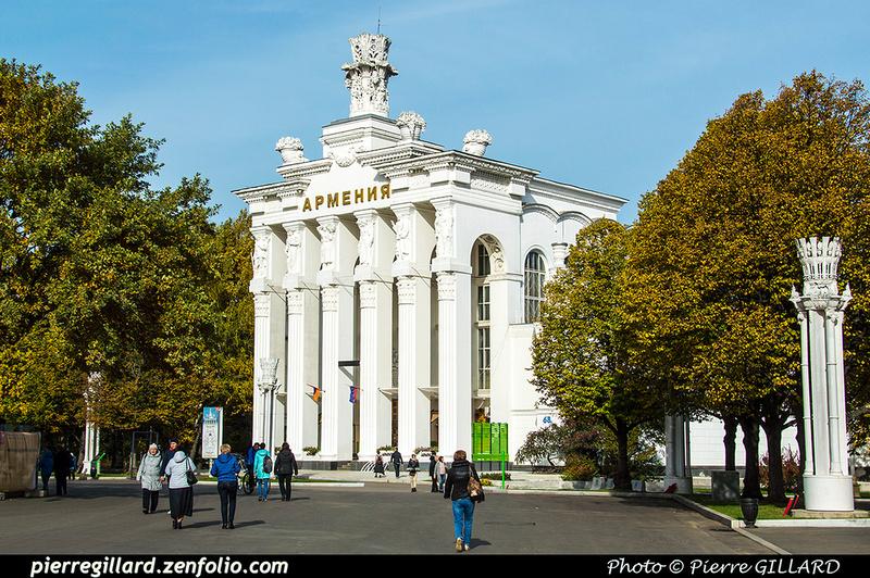 Pierre GILLARD: Moscou (Москва) : Centre panrusse des expositions (Всероссийский выставочный центр) &emdash; 2018-525978