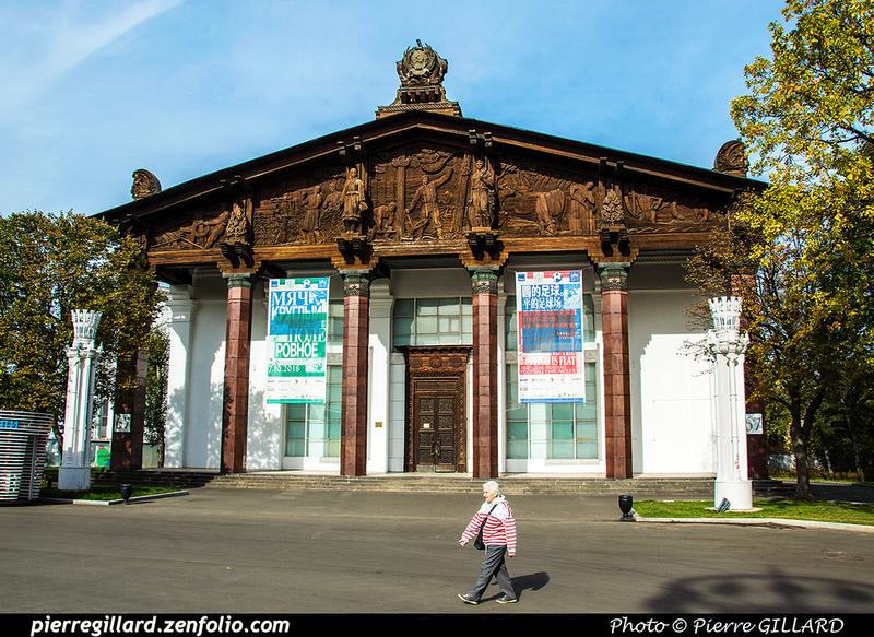 Pierre GILLARD: Moscou (Москва) : Centre panrusse des expositions (Всероссийский выставочный центр) &emdash; 2018-525982