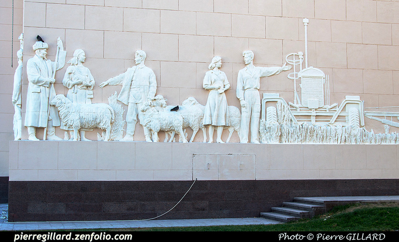 Pierre GILLARD: Moscou (Москва) : Centre panrusse des expositions (Всероссийский выставочный центр) &emdash; 2018-527317