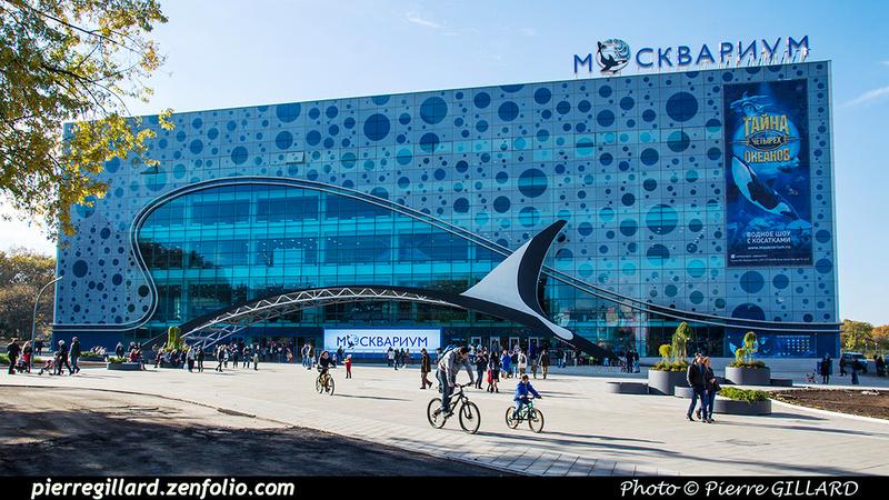 Pierre GILLARD: Moscou (Москва) : Centre panrusse des expositions (Всероссийский выставочный центр) &emdash; 2018-527303
