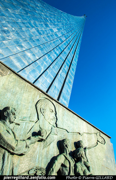 Pierre GILLARD: Russia : VDNKh - Centre panrusse des expositions - Всероссийский выставочный центр &emdash; 2018-527334