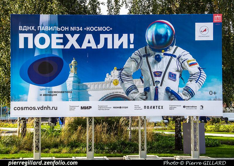 Pierre GILLARD: Russia : VDNKh - Centre panrusse des expositions - Всероссийский выставочный центр &emdash; 2018-525962