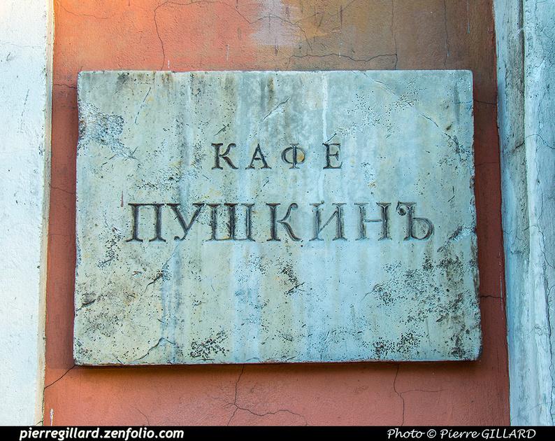 Pierre GILLARD: Moscou (Москва) : Café Pouchkine - Кафе Пушкинъ &emdash; 2018-526530