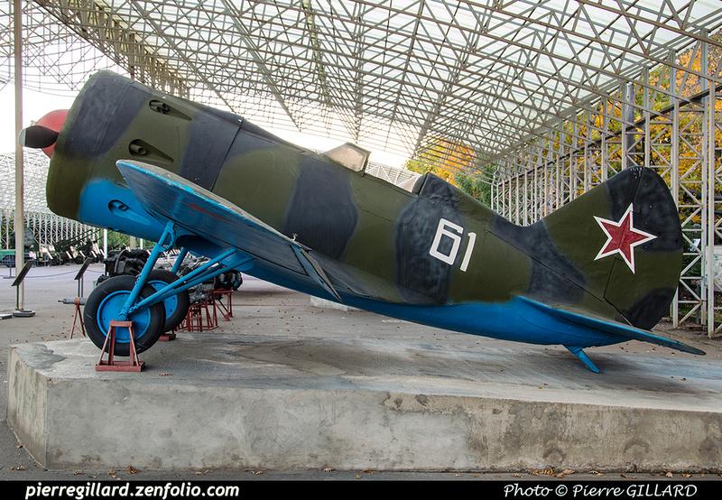 Pierre GILLARD: Russia - Museum of the Great Patriotic War - Центральный Музей Великой Отечественной войны &emdash; 2018-526672