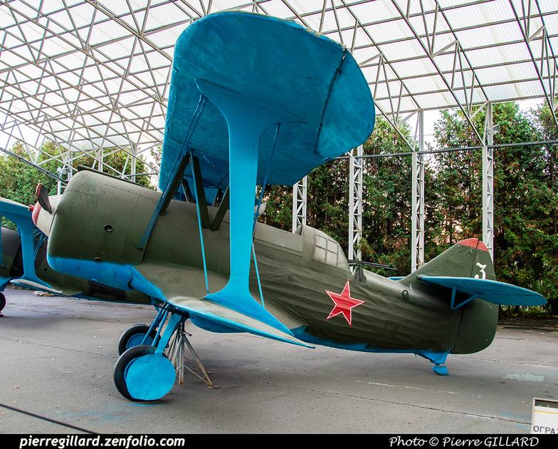 Pierre GILLARD: Russia - Museum of the Great Patriotic War - Центральный Музей Великой Отечественной войны &emdash; 2018-526695