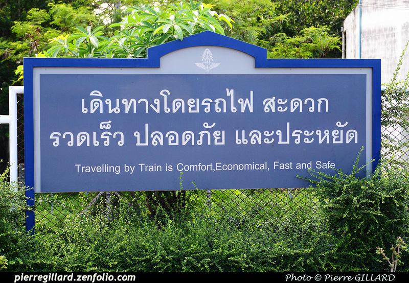 Pierre GILLARD: Thaïlande : State Railway of Thailand - การรถไฟแห่งประเทศไทย &emdash; 2016-515425