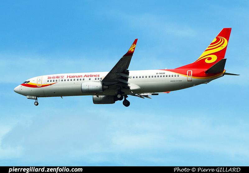Pierre GILLARD: Hainan Airlines - 海南航空公司 &emdash; 2016-517186