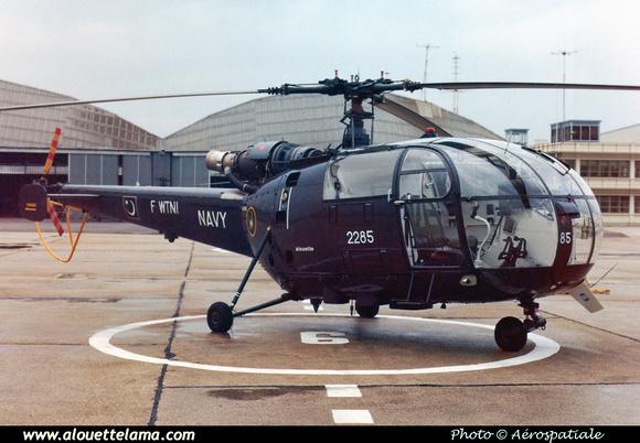 Pierre GILLARD: Pakistan - Navy &emdash; 005322
