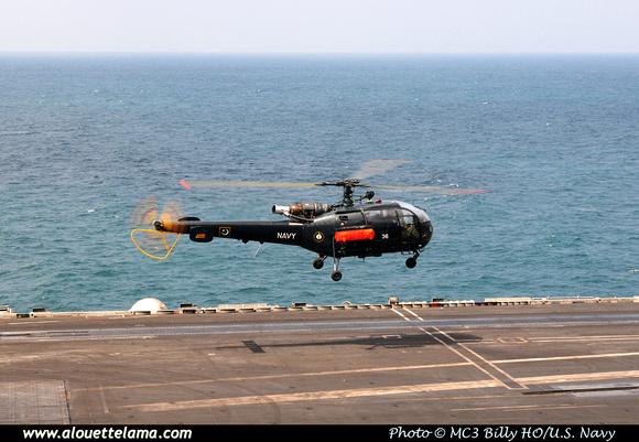 Pierre GILLARD: Pakistan - Navy &emdash; 005350
