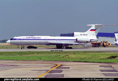 Pierre GILLARD: Aeroflot - Аэрофлот &emdash; 2000-017-6-02A