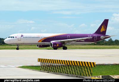 Pierre GILLARD: Cambodia Angkor Air &emdash; 2014-503138