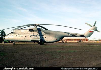 Pierre GILLARD: Russia & Soviet Union - Aeroflot - Аэрофло́т &emdash; 005986