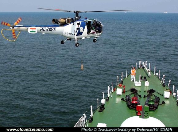 Pierre GILLARD: India - Coast Guard - भारतीय तटरक्षक &emdash; 005632